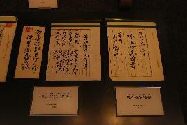 tanoshimu024.jpg