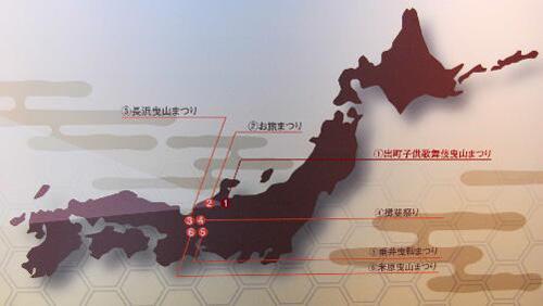 tanoshimu029.jpg